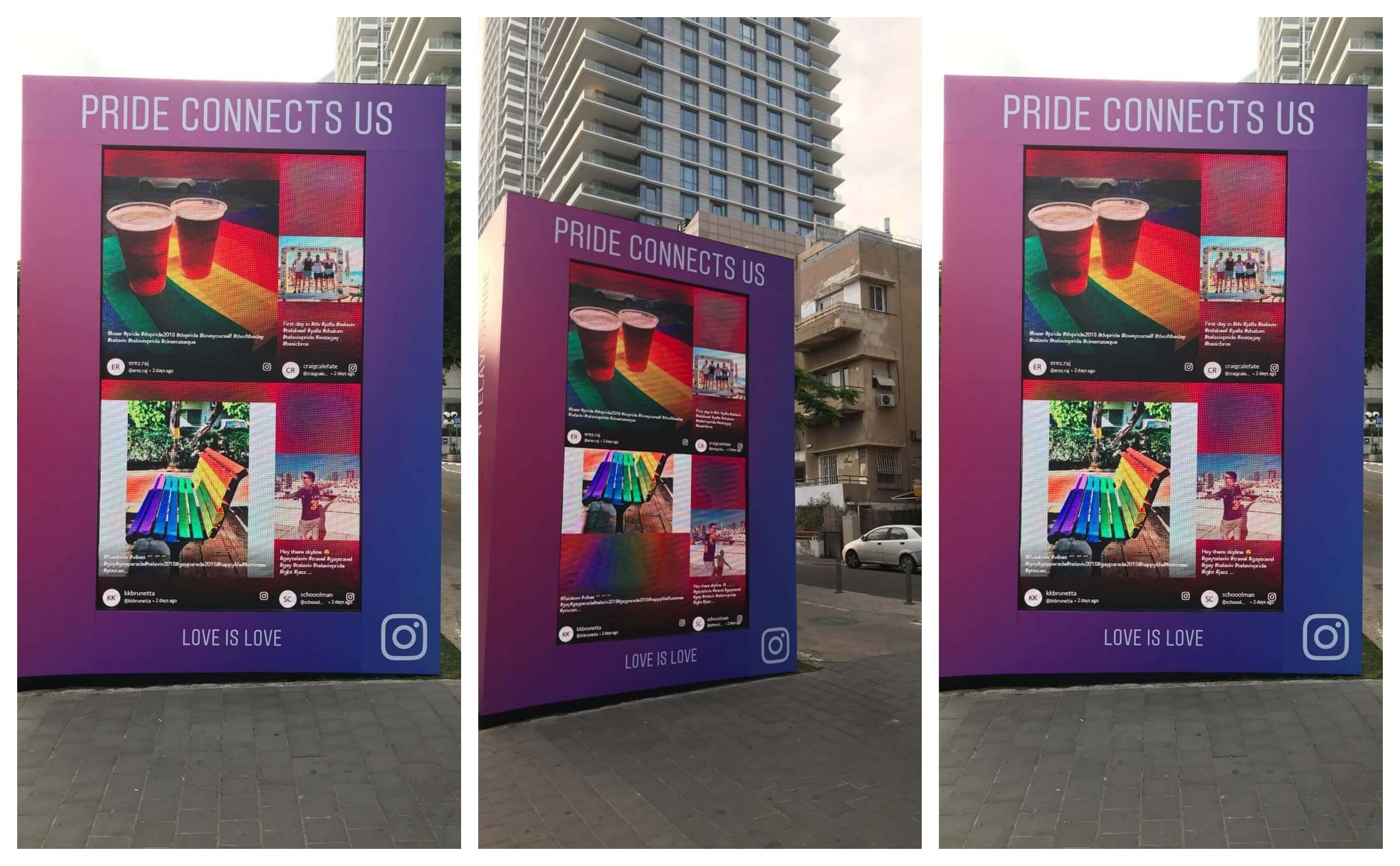 fb israel Pride Wall